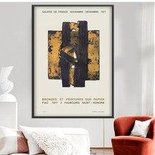 Mur Art Soulages exposition Pierre Soulages toile photos décor à la maison peinture imprime affiche salon Cuadros décor