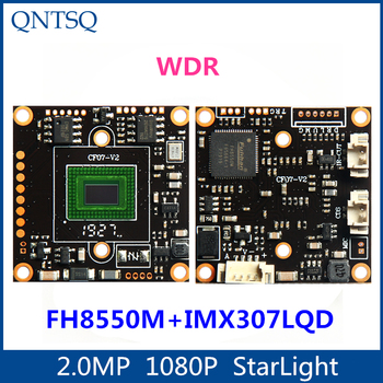 1080P 2MP Car camera module,IMX307+FH8550M CMOS car camera matrix,Starlight high-definition,AHD,Analog CCTV Camera Module board image