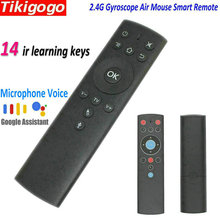Tikigogo T1M Gyroscope Air Mouse 14 IR Learning Mic for Google Voice Search for Android Smart TV Box PK G10 G20 s Remote Control