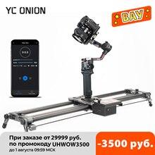 YC 양파 세대 3.0 카메라 DSLR 슬라이더 전동 레일 돌리 앱 제어 전화 비디오 촬영 초저소음 모터 60 120CM