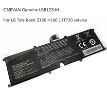 Laptop Battery H160 Tab-Book LBB122UH ONEVAN for LG Z160/H160/11t730/.. Original