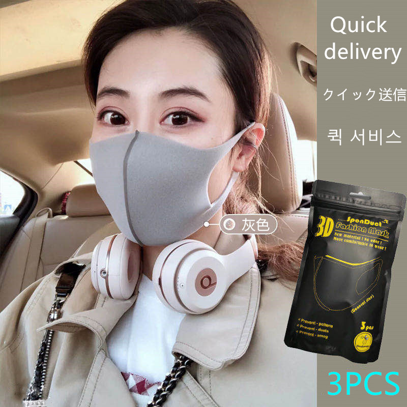 1 Set Of 3 Piece Dust-Proof Breathable And Windproof Masks Trend Simple Masks Gray And White Stretch Masks
