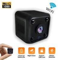 Mini Camera HD 1080P Sensor Night Vision Camcorder Motion DVR Micro Camera IP Camera DV Video Small Camera Cam Buit in Battery