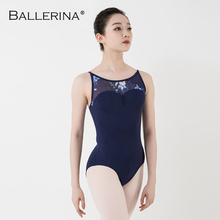 women ballet Practice leotard mesh Sling sexy gymnastics leotard Chocolate color dance Costume Ballerina 5045