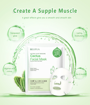 10pcs Deep Brighten Moisturizing Facial Mask Oil Control Whitening Nourish Hyaluronic Acid Facial Mask Beauty Face Care TSLM2 10 pieces 8 cups of water hydrating mask moisturizing oil control facial care hyaluronic acid mask