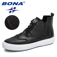 BONA 2020 New Designers Popular Skateboarding Shoes High Top Men British Style Comfortable Sneakers Masculino Plush Ankle Boots