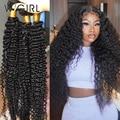 Wigirl глубокая волна 28 30 32 40 дюймов Remy бразильские волосы плетение человеческие волосы пряди натуральный цвет 100% вьющиеся человеческие волос...