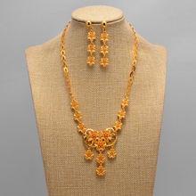Золотые Ювелирные наборы для женщин индийский цветок Золотое