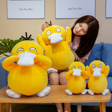 big size Yellow duck Psyduck plush toy pillow soft stuffed doll Gifts for kid and girl