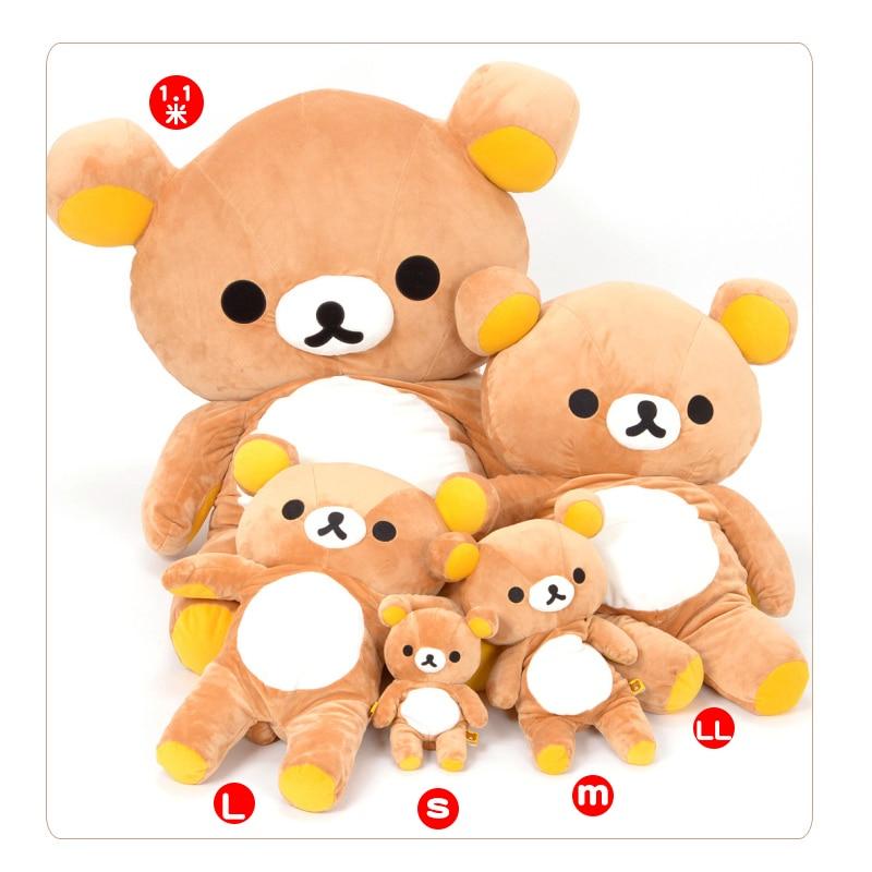 "Cute 8/"" Rilakkuma San-X Kids Girls Plush Toy Doll Baby Children Gifts Collection"