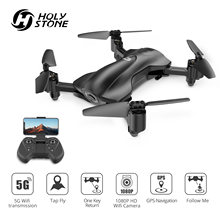 Holy Stone HS165 GPS Drone 5G Wifi 1080P HD FOV 90 ° Kamera Drone Lipat Live Video Gps helikopter RC Quadcopter Quadrocopter(China)