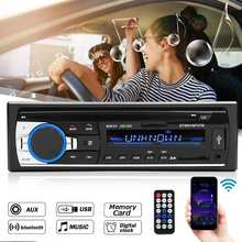 24v Car Stereo Audio bluetooth 1 din Car MP3 Multimedia Player USB MP3 FM Radio Player JSD 520 with Remote Control