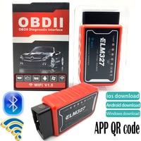 블루투스 ELM327 V1.5 Wifi OBD2 II 자동차 진단 악기 PIC18F25K80 칩 자동 진단 도구 OBDII 안 드 로이드/IOS/Windows