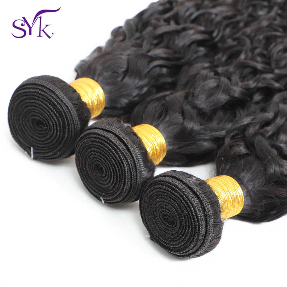 SYK волосы, волнистые в воде, пряди с закрытием, бразильские волосы, волнистые пряди, натуральный цвет, не Реми, человеческие волосы, 3 пряди с закрытием