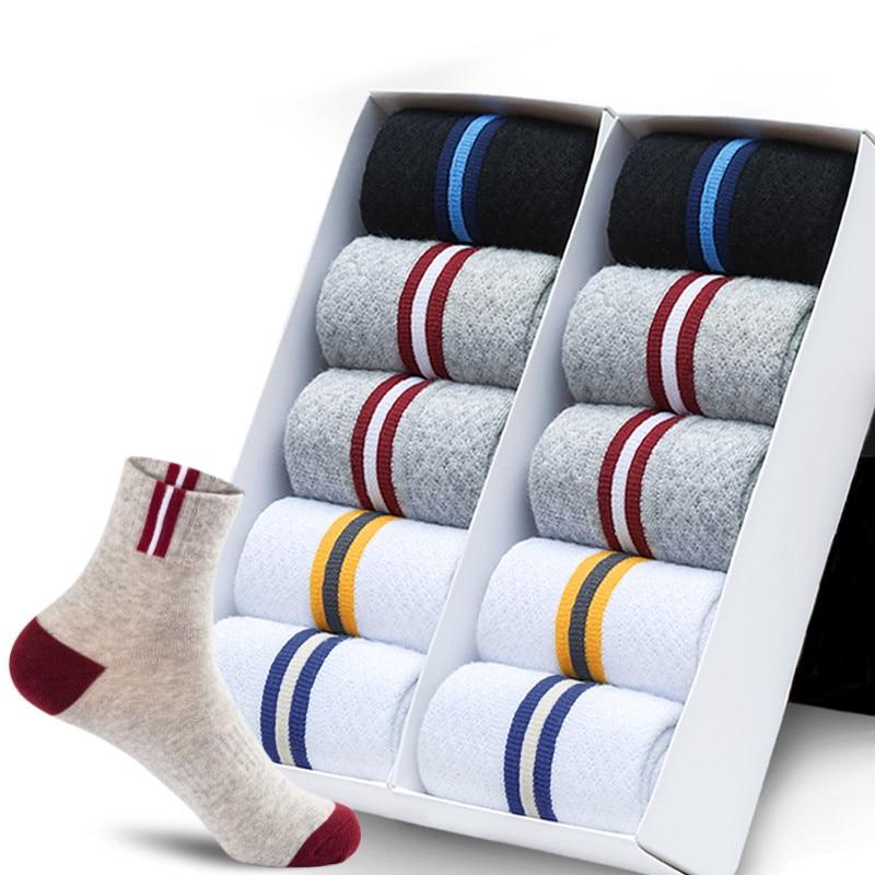 5 Pairs Unisex Socks Basic Cotton Men's Socks Hollow Breathable Summer Socks Long Sock For Men Calcetines Sokken EU 39-43 Meias