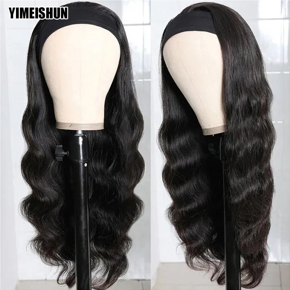 YIMEISHUN Hair Headband Wigs Human Hair Body Wave For Black Women 2020 Winter New Arrival Remy Brazilian Hair Wigs For Women