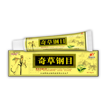 100pcs QICAOGANGMU Focallure Skin Psoriasis Cream Dermatitis Eczematoid Eczema Ointment Treatment Psoriasis Cream