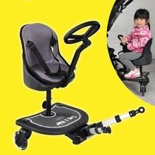 Детская коляска вспомогательная педаль маленький прицеп второй ребенок путешествия стенд доска прицеп автомобиль хвост педаль коляски