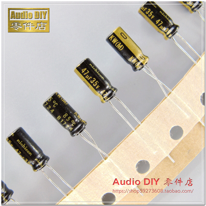30PCS/50PCS Nichicon KW Series 47uF/35V Audio Electrolytic Capacitor Free Shipping