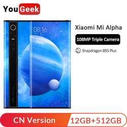 """Оригинальный Новый Xiaomi MIX Alpha 12 ГБ 512 ГБ Snapdragon 855Plus 7,92 """"1080 P OLED 100 МП супер флагманская Тройная камера MIUI Alpha 4050"""