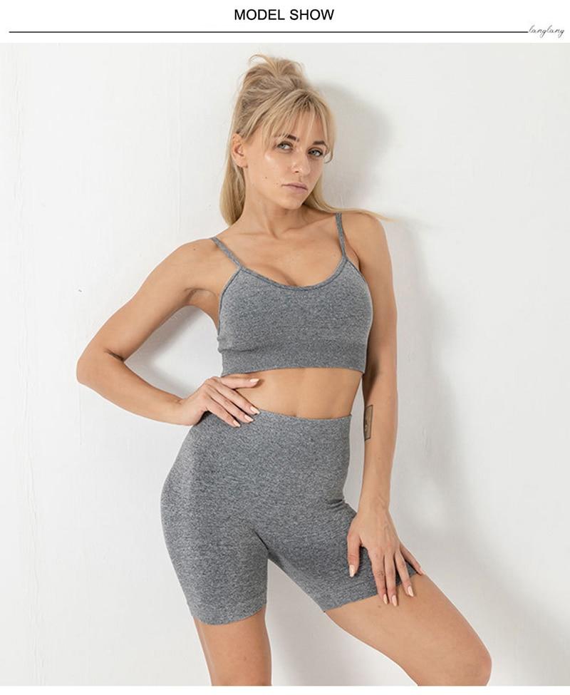 Бесшовный Набор для йоги фитнеса женский спортивный комплект