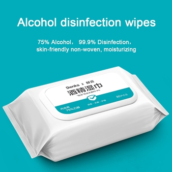 160pcs Alcohol Disinfect Wipes 75% Alcohol Wipe Antiseptic Pads Large Wet Wipes 8x6 inch Sterilization First Aid Cleaning Tissue