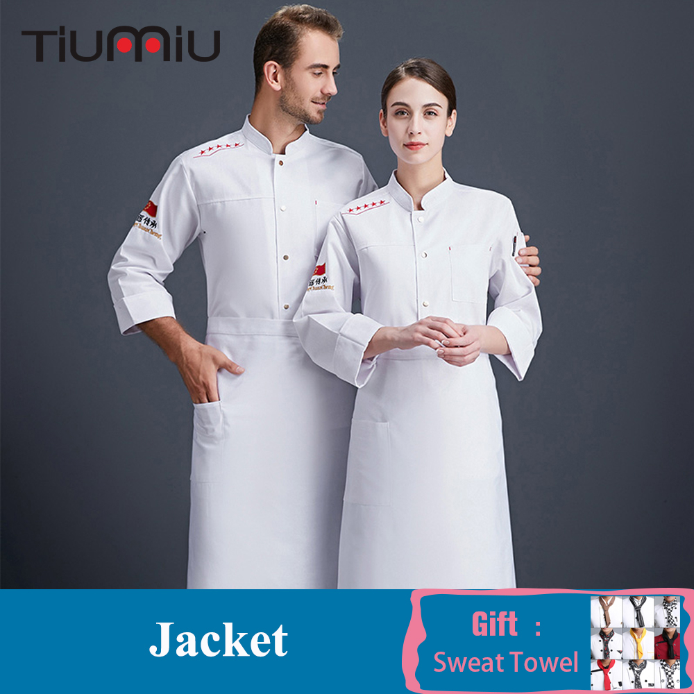 Chef Coat Uniform Embroidery Long Sleeve Chef Waiter Jacket Food Service Restaurant Kitchen Hotel Bakery Cafe Cook Clothes