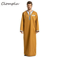 Clomplu Abaya Jubba Thobe Muslim Kaftan Arabic Islamic Clothing Men Clothes Saudi Arabia Adult Black Yellow Oman Men's Clothing