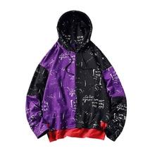 2019 Autumn Casual Vintage Loose Hoodie Hooded Men New Patchwork Color Block Pullover Tracksuit Coat Men Hip Hop Streetwear hooded color block ribbed coat