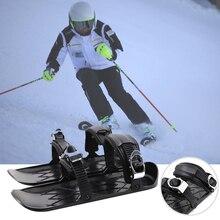 Мини-коньки для катания на лыжах, регулируемые сноуборды, высококачественные коньки для женщин и мужчин, спортивные аксессуары для снега