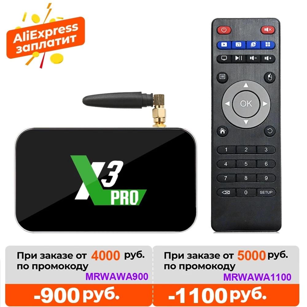 Promo Code Ugoos X3 PRO TV Box Android 9.0 4GB 32GB X3 Plus 64GB DDR4 Amlogic S905X3 WiFi 1000M 4K X3 Cube 2GB16GB Set Top Box