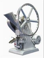 TDP 1.5 Single punch tablet press machine TDP 1.5 pill press machine / pill making / TABLET PRESSING, pill making Free shipping