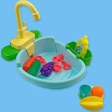 Pássaro automático banheira com torneira para animais de estimação papagaios fontes spa piscina ferramenta limpeza seguro jogar casa pia da cozinha aves brinquedo multipur