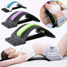 1pc Back Stretch Equipment Massager Magic Stretcher Fitness Lumbar Support Relaxation Spine Pain Rel