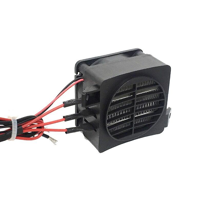 درجة حرارة ثابتة سخان كهربائي PTC مروحة ومدفأة 150 واط 24 فولت تيار مستمر التدفئة مساحة صغيرة