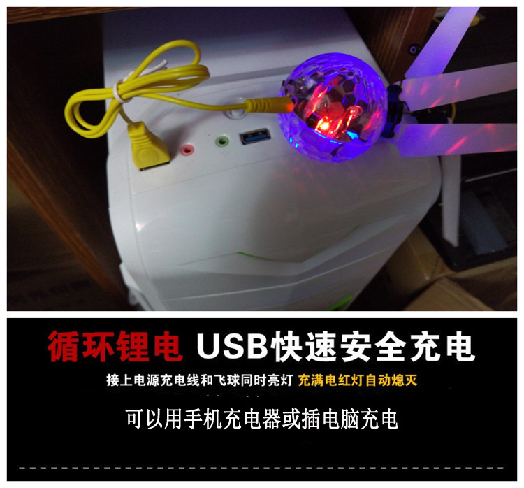 Remote Control Aircraft Shining Small Airplane Hand Plane Toy