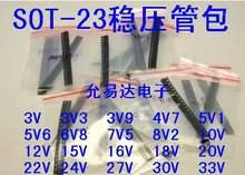 Diodo zener não pacote sot23 20 tipos * 10 pces = 200 pces jogo de amostras