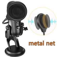 Noise Shield Wind Mask Blowout Network metal Windscreen Pop Filter with Mount Clip for Blue Yeti / Yeti pro Microphone mic