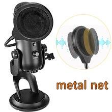 เสียงรบกวน Shield ลมหน้ากาก Blowout เครือข่ายโลหะ Pop Filter พร้อมคลิปสำหรับ Blue Yeti/Yeti pro ไมโครโฟน mic