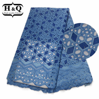 Hollow Out Lace Fabric African Lace Fabric with Stones Embroidery 5 Yards/piece 100% Cotton Swiss Voile Lace For Evening Dress