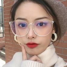 Anti Blue Light Glasses Blocking Filter Round Computer Glasses Men Women Super Light Frame Eyeglasses Pink Clear Spectacles