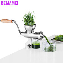 Beijamei Manual Wheatgrass Juicer Stainless Steel Buah Sayuran Jeruk Jus Extrator Rumput Gandum Slow Juicer(China)