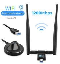 1200 Мбит/с Беспроводной usb-сетевая карта USB3.0 Dual Band 2,4G и 5,8G Wi-Fi приемник Беспроводной-адаптер переменного тока для Win/MAC ПК 2 шт. антенны