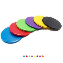 Discos deslizantes para ejercicio, placa deslizante para Yoga, gimnasio, abdominales, equipo de entrenamiento central, 2 uds.