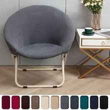 1PC okrągły spodek pokrowiec na krzesło na krzesła ze spandeksu pokrowiec na krzesło księżyc sos ochraniacz na krzesło okrągłe krzesło kempingowe pokrowiec na krzesło s tanie tanio Junejour CN (pochodzenie) Nowoczesne Plaża krzesło Fotel Hotel krzesło Ślub krzesło Bankiet krzesło Elastan poliester