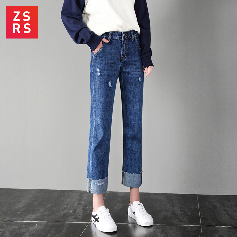 ZSRS Mom Jeans Jeans Women's Loose BF Spring And Autumn 2019 New Net Red Nine-minute Pants Slender Flanging Straight Pants