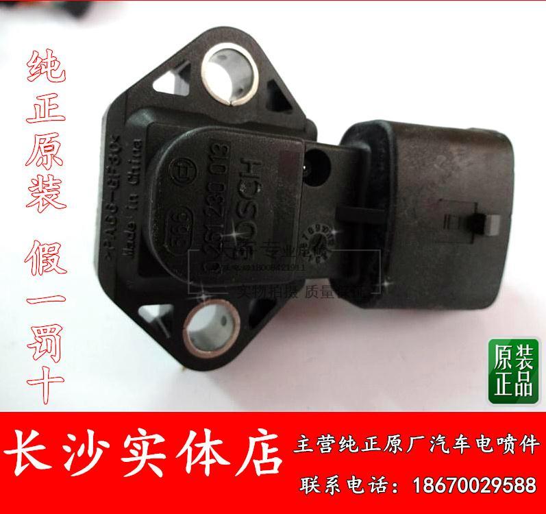 Free Delivery. Intake pressure sensor 0261230013
