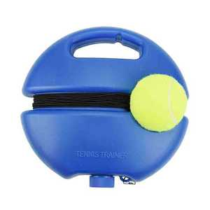 Tennis-Training-Device Ball Single with Self-Learning