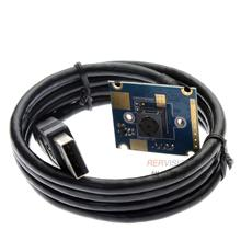 5 Million Pixels 60-degree Lens USB HD Camera Module Video Conference Autofocus