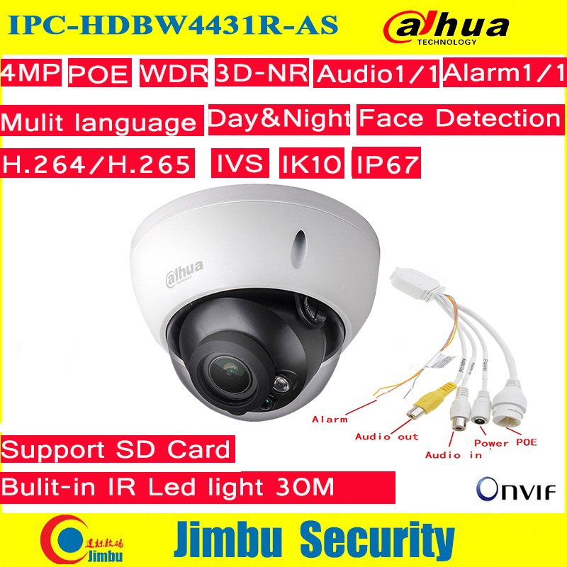 Dahua IP Camera 4MP  IPC-HDBW4431R-AS H.265 night vision IR30m have Audio in/out security cctv POE network camera IK10 IP67